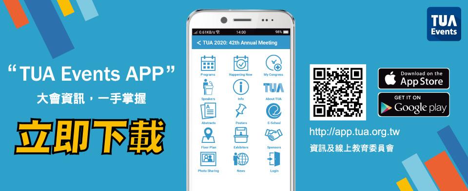 app-2020.jpg