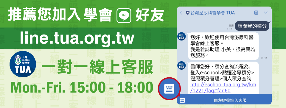 line-office-onebyone-960363.png
